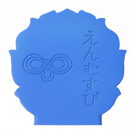 Amour (1a) * Omamori béni par les moines, Kyoto * Avec divinité