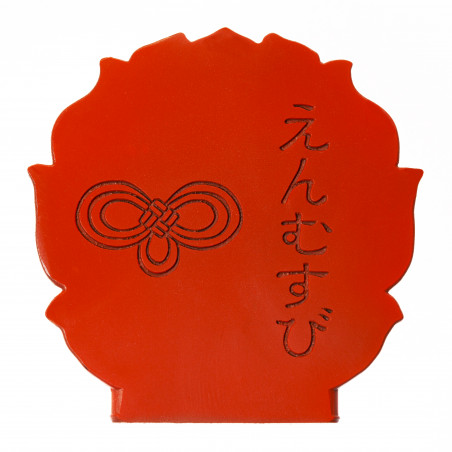 Love (1c) * Omamori blessed by monks, Kyoto * With deity