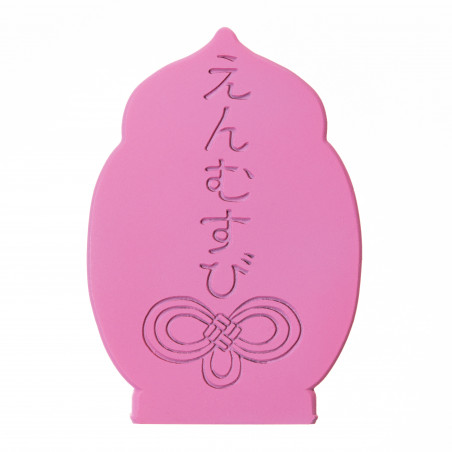 Love (2b) * Omamori blessed by monks, Kyoto * With deity