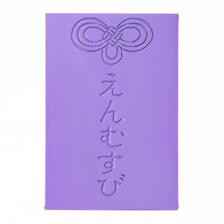 Amour (3a) * Omamori béni par les moines, Kyoto * Avec divinité