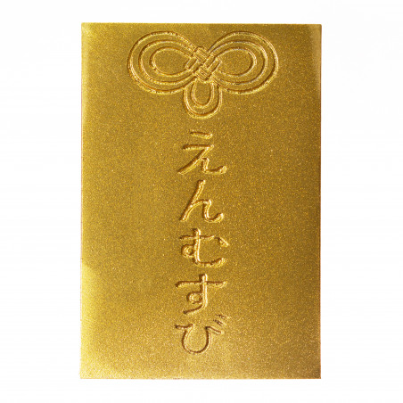 Love (3b) * Omamori blessed by monks, Kyoto * With deity