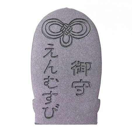 Love (5a) * Omamori blessed by monks, Kyoto * With deity
