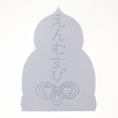 Love (6a) * Omamori blessed by monks, Kyoto * With deity