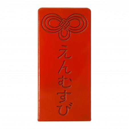 Amore (10a) * Omamori benedetto da monaci, Kyoto * Con divinità