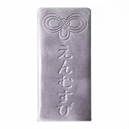 Love (10b) * Omamori blessed by monks, Kyoto * With deity
