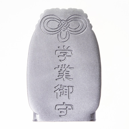 School (1a) * Omamori blessed by monks, Kyoto * With deity