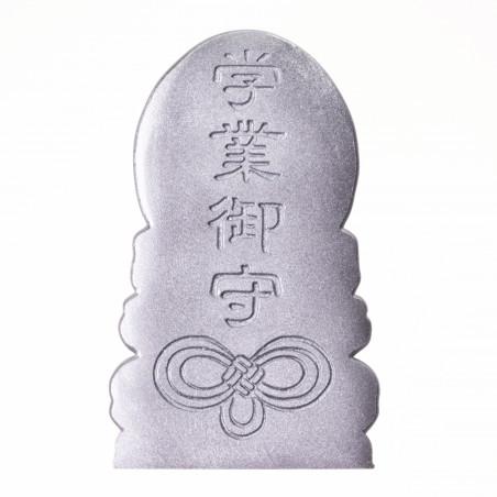 Escuela (4c) * Omamori bendecido por monjes, Kyoto * Con deidad