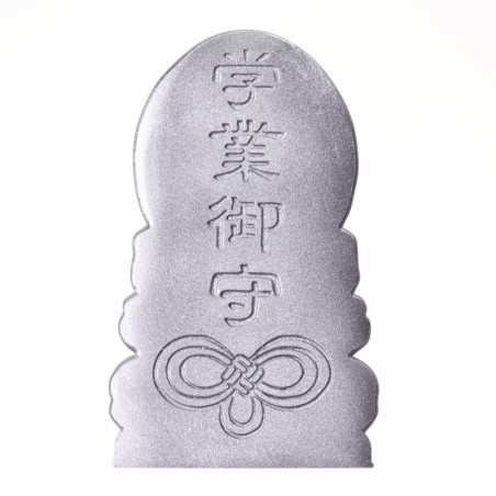 Scuola (4c) * Omamori benedetto da monaci, Kyoto * Con divinità