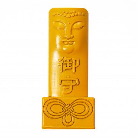 École (5b) * Omamori béni par les moines, Kyoto * Avec divinité