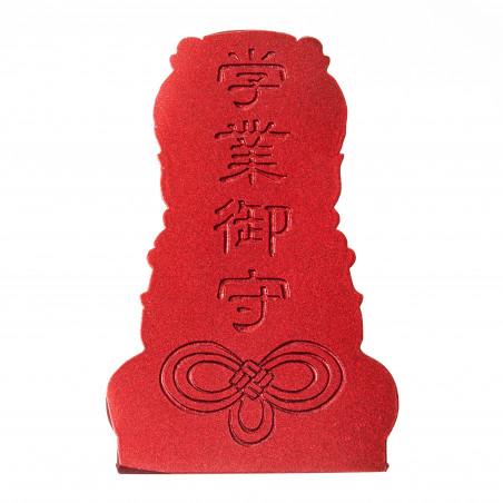 École (7c) * Omamori béni par les moines, Kyoto * Avec divinité