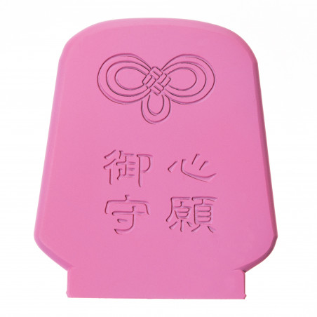 Desire (1b) * Omamori blessed by monks, Kyoto * With deity