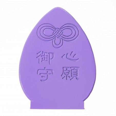 Deseo (2a) * Omamori bendecido por monjes, Kyoto * Con deidad