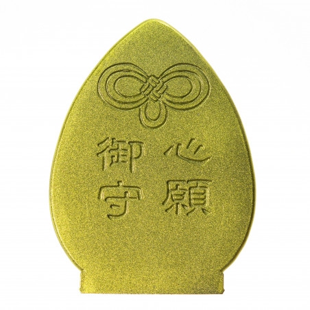 Desire (2b) * Omamori blessed by monks, Kyoto * With deity