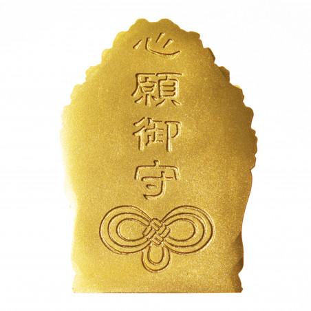 Desire (4b) * Omamori blessed by monks, Kyoto * With deity