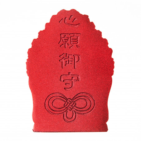 Desire (4c) * Omamori blessed by monks, Kyoto * With deity