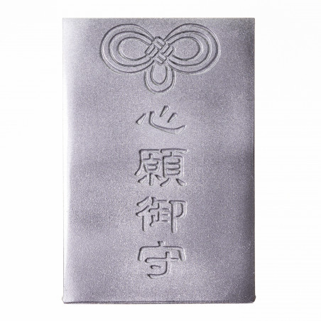 Desire (5a) * Omamori blessed by monks, Kyoto * With deity
