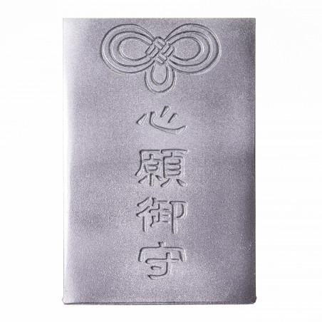 Désir (5a) * Omamori béni par les moines, Kyoto * Avec divinité
