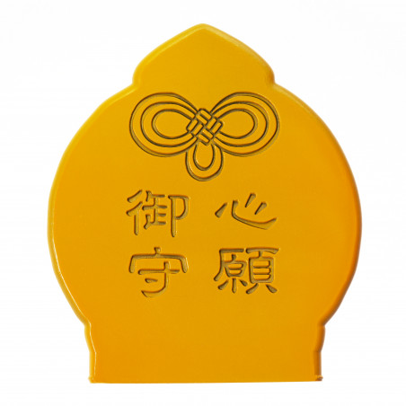 Desire (6b) * Omamori blessed by monks, Kyoto * With deity