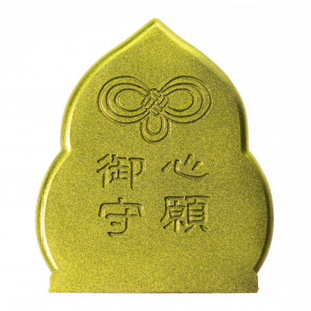 Desire (7a) * Omamori blessed by monks, Kyoto * With deity