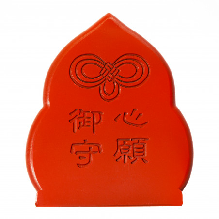 Desire (7b) * Omamori blessed by monks, Kyoto * With deity