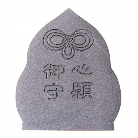Desire (8b) * Omamori blessed by monks, Kyoto * With deity
