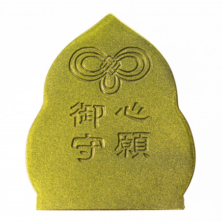 Desire (8c) * Omamori blessed by monks, Kyoto * With deity