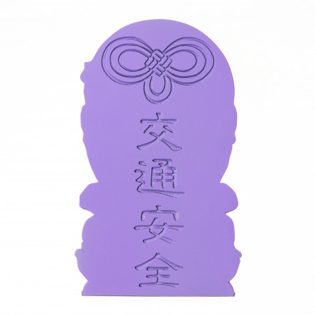 Traffic (1a) * Omamori blessed by monks, Kyoto * With deity