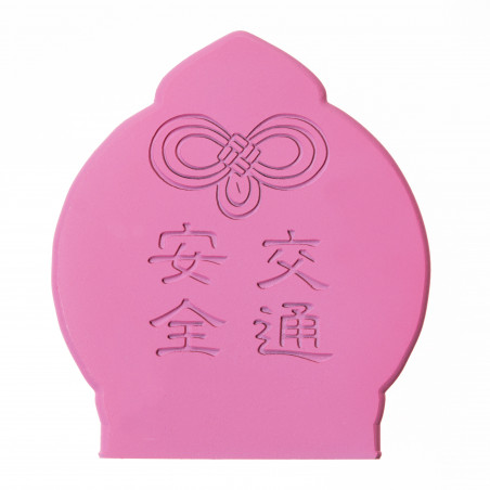 Traffic (6b) * Omamori blessed by monks, Kyoto * With deity