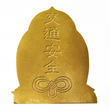 Traffic (8a) * Omamori blessed by monks, Kyoto * With deity