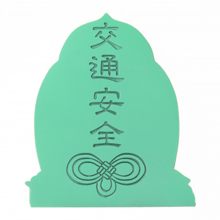 Traffic (8b) * Omamori blessed by monks, Kyoto * With deity