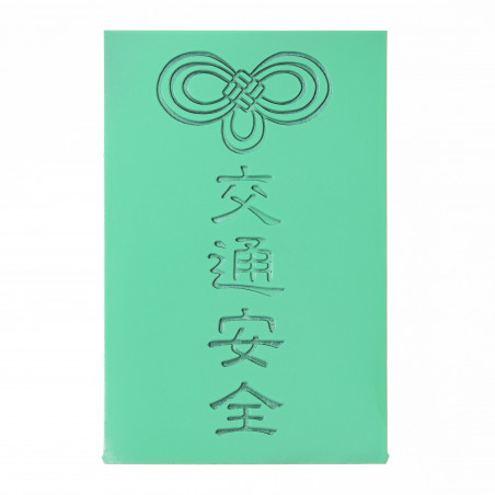 Traffic (9b) * Omamori blessed by monks, Kyoto * With deity