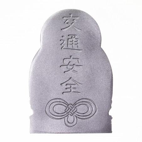 Trafic (10b) * Omamori béni par les moines, Kyoto * Avec divinité