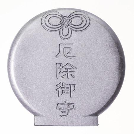 Protección (1b) * Omamori bendecido por monjes, Kyoto * Con deidad