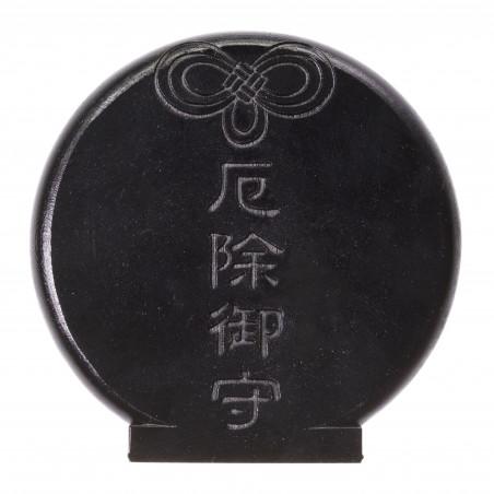 Protezione (1c) * Omamori benedetto da monaci, Kyoto * Con divinità