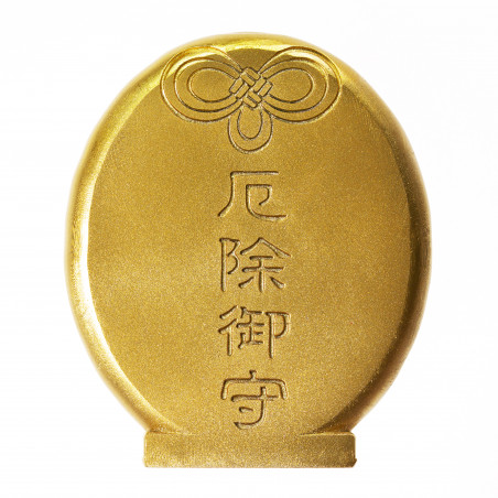 Protection (4c) * Omamori blessed by monks, Kyoto * With deity