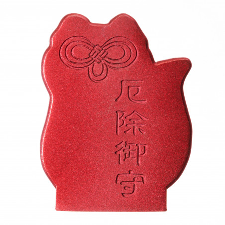 Protection (6d) * Omamori blessed by monks, Kyoto * With deity