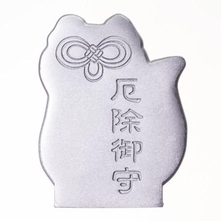 Protección (6f) * Omamori bendecido por monjes, Kyoto * Con deidad