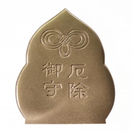 Protezione (9a) * Omamori benedetto da monaci, Kyoto * Con divinità