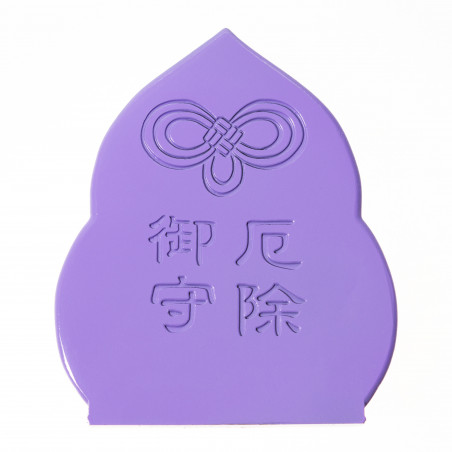 Protección (9b) * Omamori bendecido por monjes, Kyoto * Con deidad