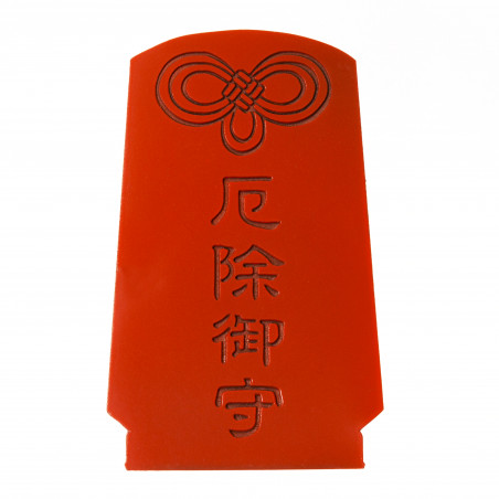 Protection (10c) * Omamori blessed by monks, Kyoto * With deity