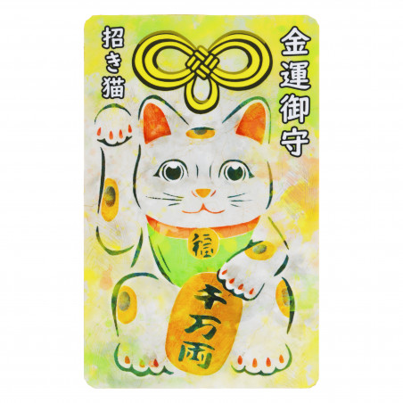 Argent (10) * Omamori béni par les moines, Kyoto * Pour portefeuille