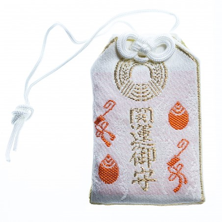 Désir Omamori (3) * Fushimi Inari-taisha, Kyoto