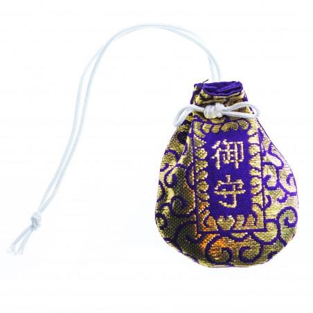 Desiderio Omamori (1) * Saidai-ji, Nara