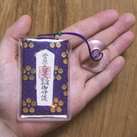 Tráfico Omamori (1) * Sugawara Tenmangu, Nara