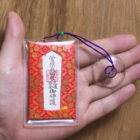 Tráfico Omamori (2) * Sugawara Tenmangu, Nara