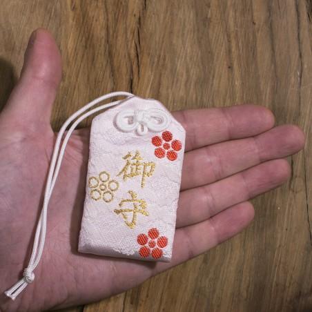 Protection Omamori (1) * Sugawara Tenmangu, Nara