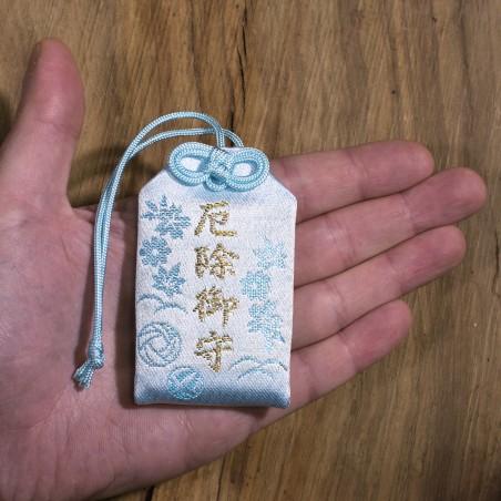 Protection Omamori (2) * Sugawara Tenmangu, Nara