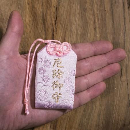 Protection Omamori (3) * Sugawara Tenmangu, Nara