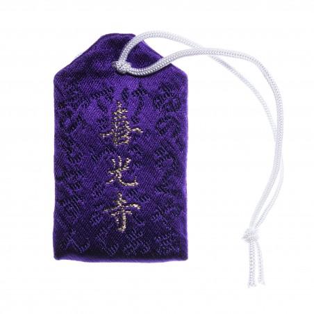 Desiderio Omamori (4) * Kikō-ji, Nara