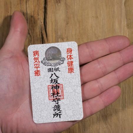 Salute Omamori (3) * Yasaka-jinja, Kyoto
